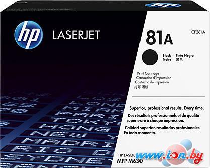 Картридж для принтера HP 81A (CF281A) в Могилёве