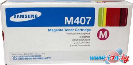 Картридж для принтера Samsung CLT-M407S Magenta в Могилёве