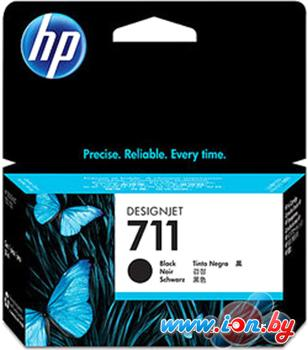 Картридж для принтера HP 711 (CZ133A) в Могилёве