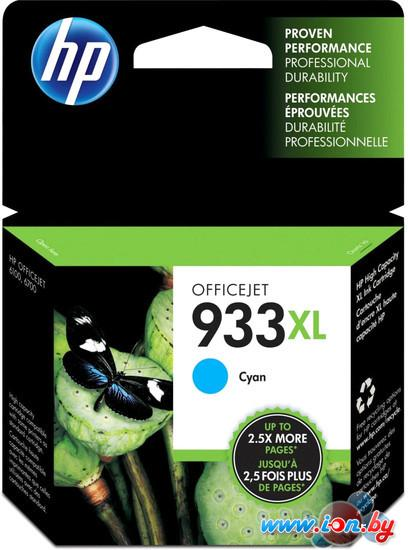Картридж для принтера HP Officejet 933XL (CN054AE) в Могилёве