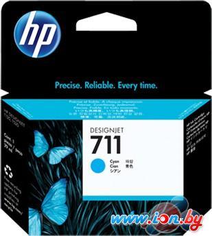 Картридж для принтера HP 711 (CZ130A) в Могилёве