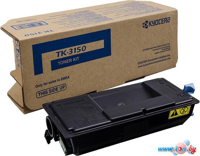 Картридж для принтера Kyocera TK-3150 в Могилёве