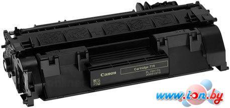 Картридж для принтера Canon Cartridge 719 в Могилёве