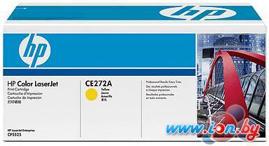 Картридж для принтера HP 650A (CE272A) в Могилёве