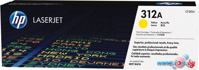 Картридж для принтера HP 312A (CF382A) в Могилёве