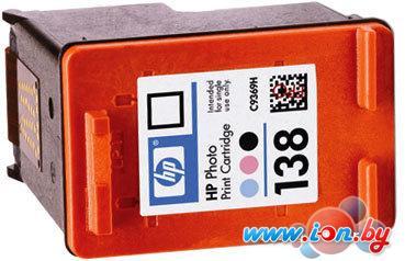 Картридж для принтера HP 138 (C9369HE) в Могилёве