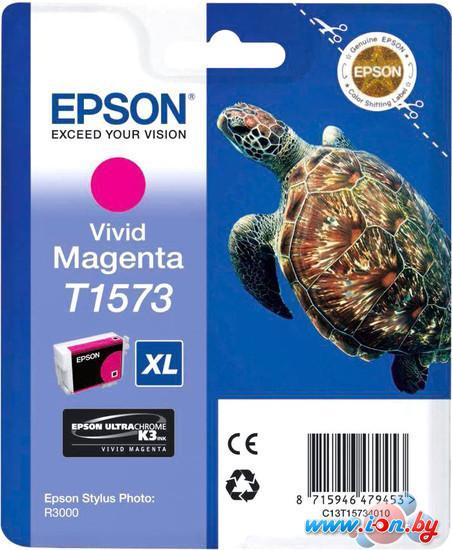 Картридж для принтера Epson C13T15734010 в Могилёве