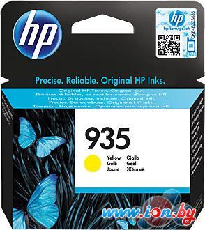 Картридж для принтера HP 935 (C2P22AE) в Могилёве