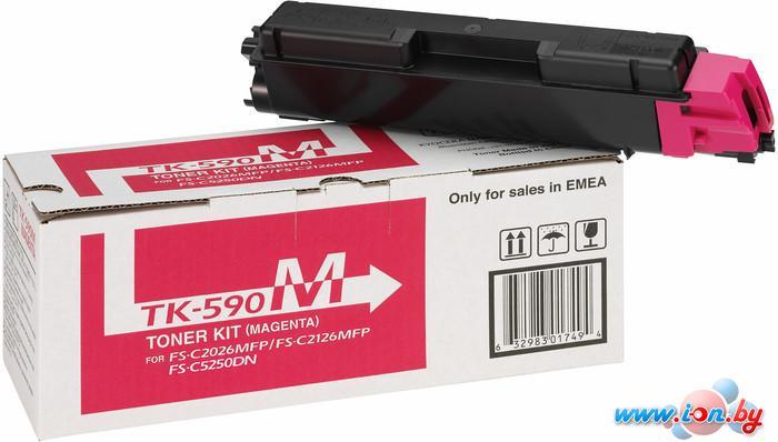 Картридж для принтера Kyocera TK-590M в Могилёве