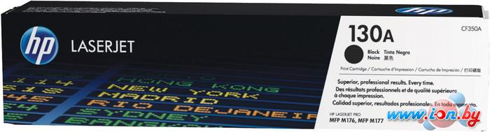 Картридж для принтера HP 130A (CF350A) в Могилёве
