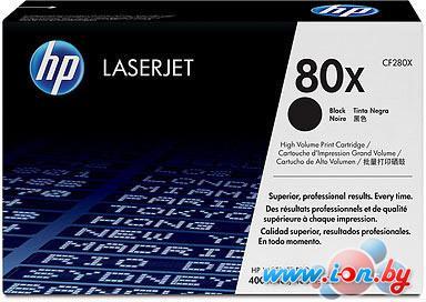 Картридж для принтера HP 80X (CF280X) в Могилёве