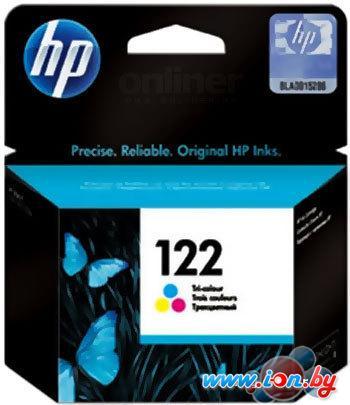 Картридж для принтера HP 122 (CH562HE) в Могилёве