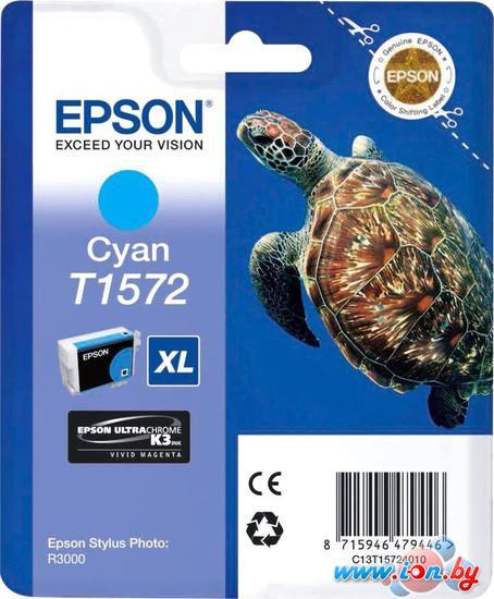 Картридж для принтера Epson C13T15724010 в Могилёве