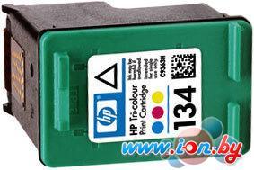 Картридж для принтера HP 134 (C9363HE) в Могилёве