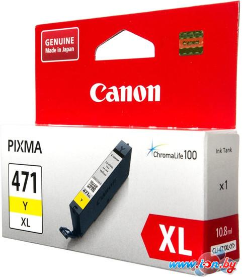 Картридж для принтера Canon CLI-471XLY в Могилёве