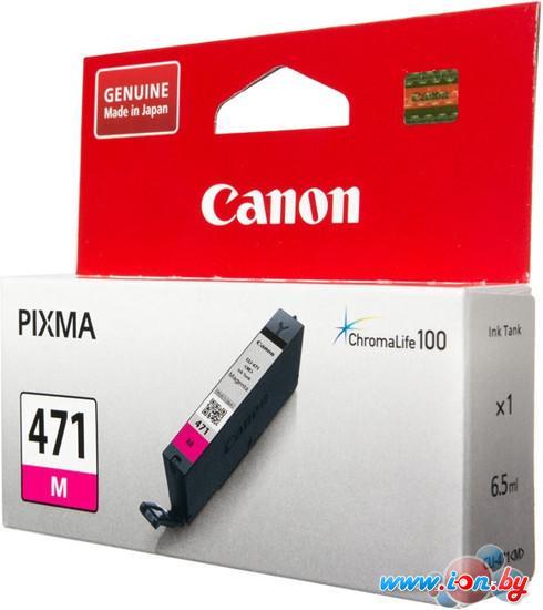 Картридж для принтера Canon CLI-471M в Могилёве