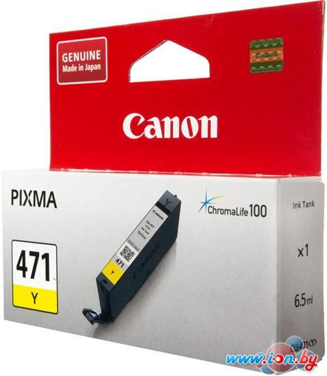 Картридж для принтера Canon CLI-471Y в Могилёве