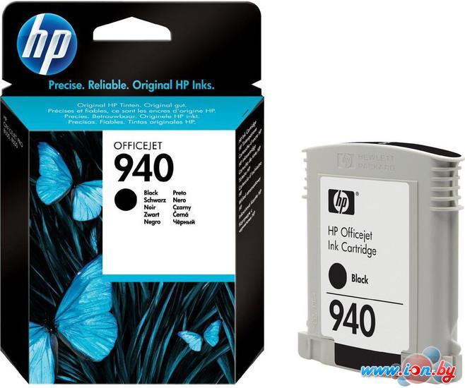 Картридж для принтера HP 940 (C4902AE) в Могилёве