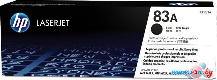 Картридж для принтера HP 83A (CF283A) в Могилёве