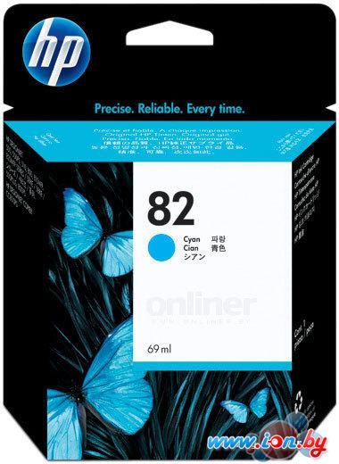 Картридж для принтера HP 82 (C4911A) в Могилёве