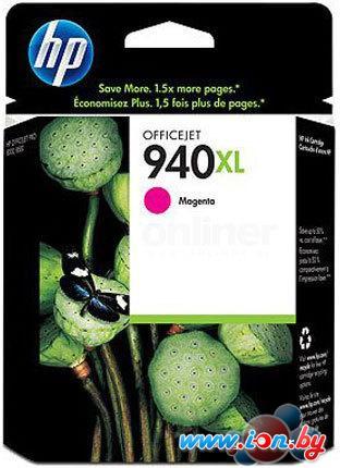 Картридж для принтера HP 940XL (C4908AE) в Могилёве