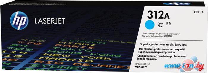 Картридж для принтера HP 312A (CF381A) в Могилёве