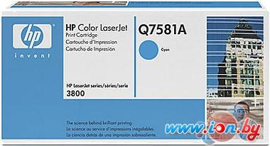 Картридж для принтера HP Q7581A в Могилёве