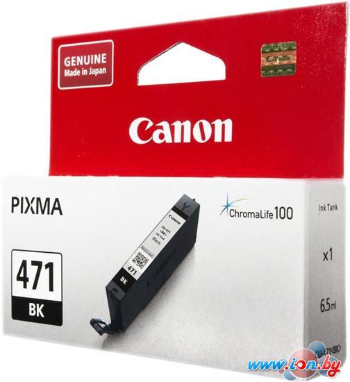 Картридж для принтера Canon CLI-471BK в Могилёве
