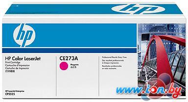 Картридж для принтера HP 650A (CE273A) в Могилёве