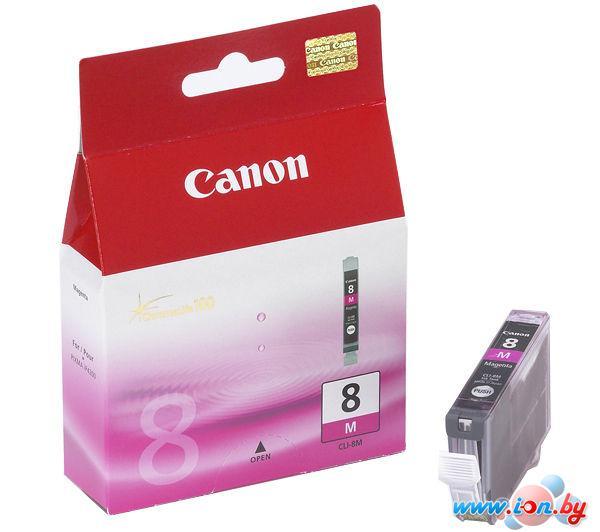 Картридж для принтера Совместимый с Canon CLI-8 Magenta в Могилёве