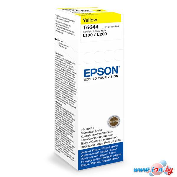 Картридж для принтера Epson C13T66444A в Могилёве