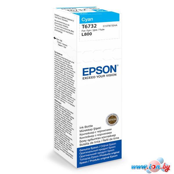 Картридж для принтера Epson C13T67324A в Могилёве