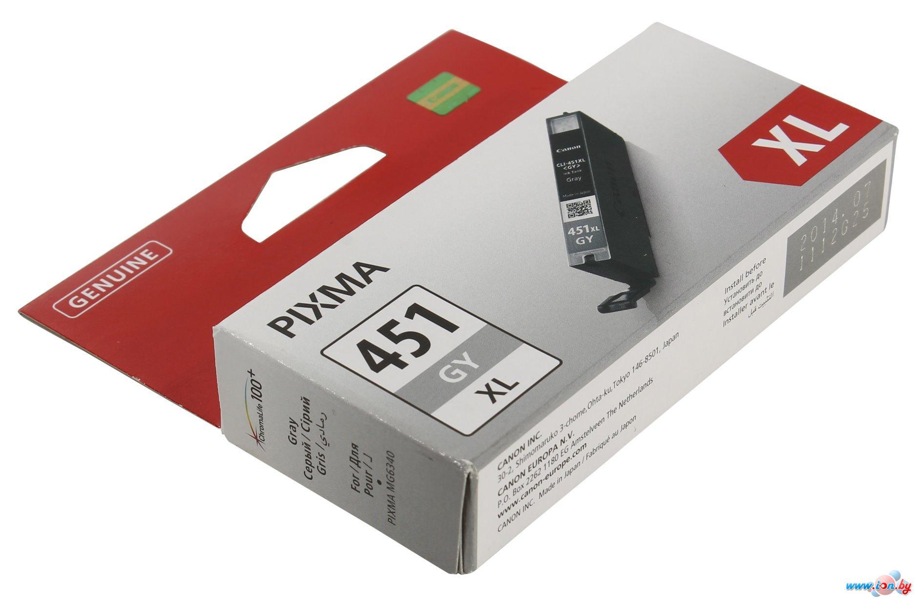 Картридж для принтера Совместимый с Canon CLI-451GY в Могилёве