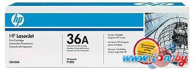 Картридж для принтера HP 36a (CB436AF) в Могилёве