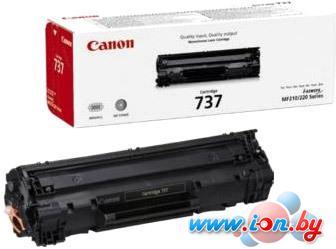 Картридж для принтера Canon 737 в Могилёве