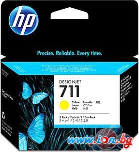 Картридж для принтера HP 711 (CZ136A) в Могилёве