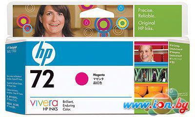 Картридж для принтера HP 72 (C9372A) в Могилёве