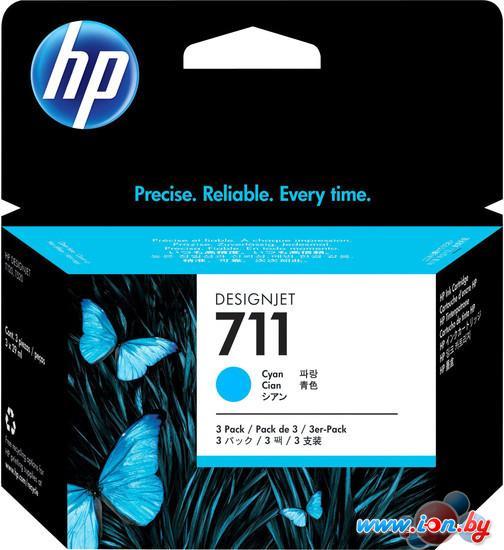 Картридж для принтера HP 711 (CZ134A) в Могилёве