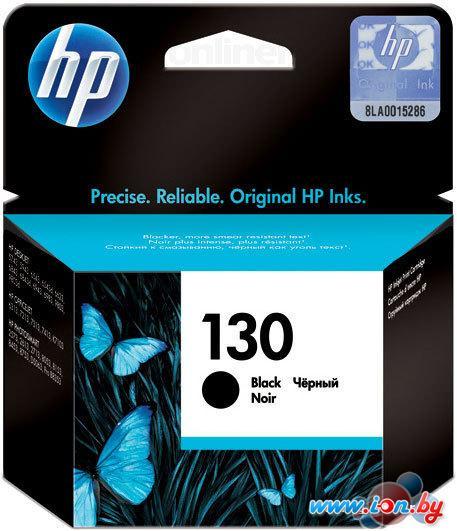 Картридж для принтера HP 130 (C8767HE) в Могилёве
