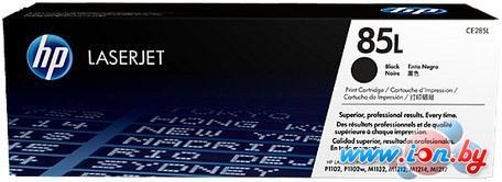 Картридж для принтера HP 85L (CE285L) в Могилёве