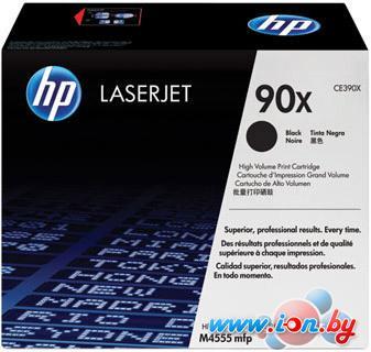 Картридж для принтера HP 90X (CE390X) в Могилёве