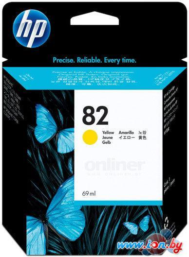 Картридж для принтера HP 82 (C4913A) в Могилёве