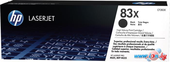 Картридж для принтера HP 83x (CF283X) в Могилёве
