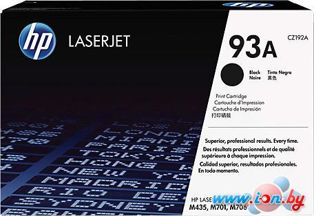 Картридж для принтера HP 93A (CZ192A) в Могилёве