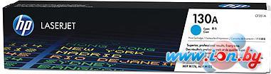 Картридж для принтера HP 130A (CF351A) в Могилёве