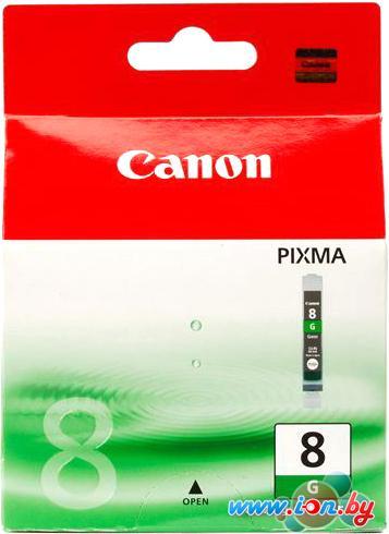 Картридж для принтера Canon CLI-8G Green (0627B001) в Могилёве