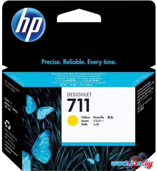Картридж для принтера HP 711 (CZ132A) в Могилёве