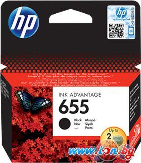 Картридж для принтера HP 655 (CZ109AE) в Могилёве