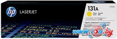 Картридж для принтера HP LaserJet 131A (CF212A) в Могилёве