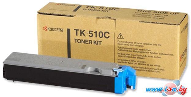 Картридж для принтера Kyocera TK-5140C в Могилёве